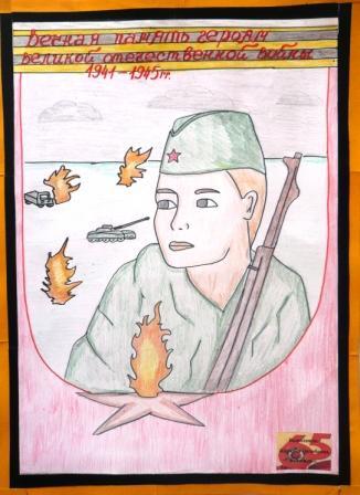 Игры о войне война во вьетнаме доклад
